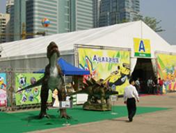 活动篷房:粤港动漫节活动篷房