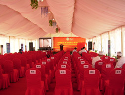 庆典礼仪帐篷:无锡维力米业有限公司开业庆典